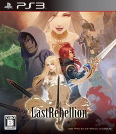 Last Rebellion Wiki - Gamewise