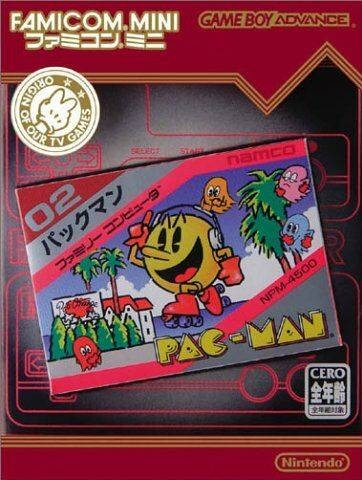 Classic NES Series: Pac-Man | Gamewise