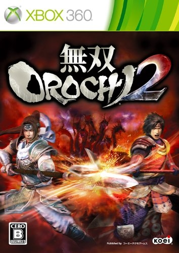 Musou Orochi 2 | Gamewise