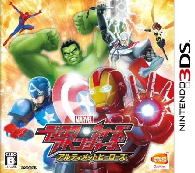 Marvel Disk Wars: Avengers - Ultimate Heroes on 3DS - Gamewise