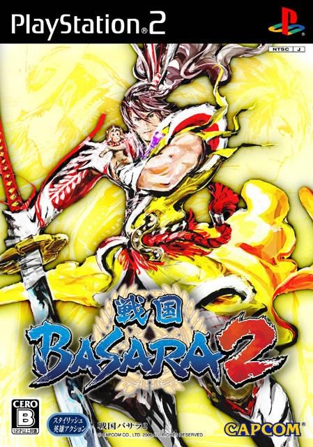 Sengoku Basara 2 on PS2 - Gamewise