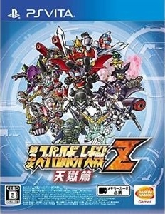 3rd Super Robot Wars Z: Tengoku-Hen on PSV - Gamewise