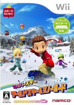 We Ski & Snowboard for Wii Walkthrough, FAQs and Guide on Gamewise.co