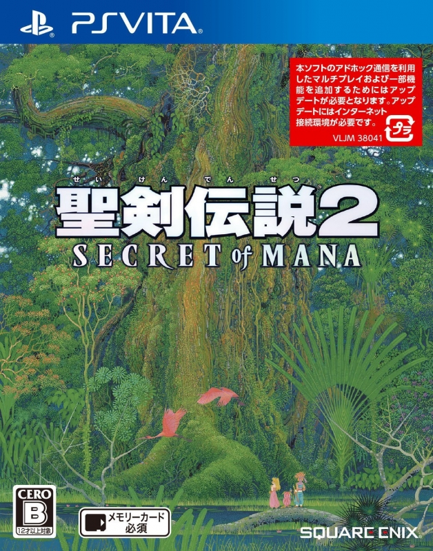Secret of Mana | Gamewise