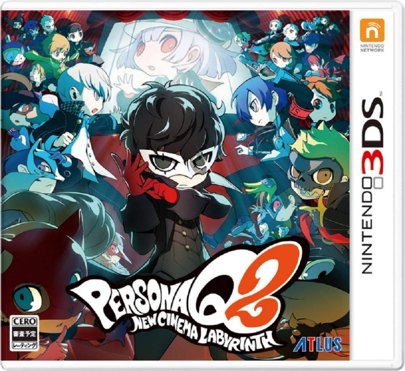 Persona Q2: New Cinema Labyrinth [Gamewise]