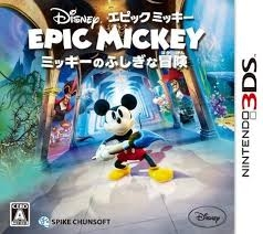 Disney Epic Mickey: Mickey no Fushigi na Bouken for 3DS Walkthrough, FAQs and Guide on Gamewise.co