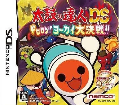 Taiko no Tatsujin DS: Dororon! Youkai Daikessen!! | Gamewise