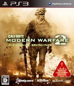 Call of Duty: Modern Warfare 2 for PS3 Walkthrough, FAQs and Guide on Gamewise.co