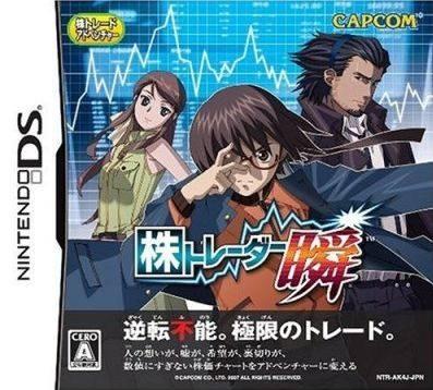 Kabu Trader Shun Wiki on Gamewise.co