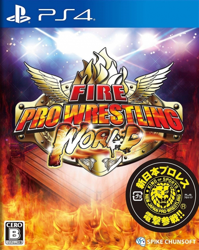 Fire Pro Wrestling World Wiki on Gamewise.co
