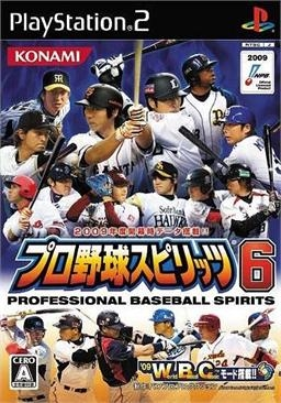 Pro Yakyuu Spirits 6 on PS2 - Gamewise