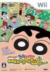 Shin Chan: Las Nuevas Aventuras Para Wii! [Gamewise]