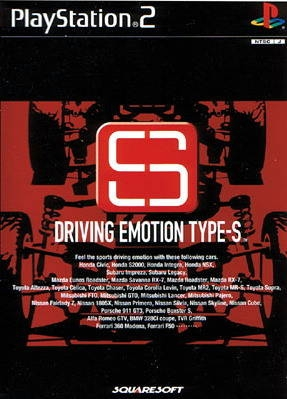 Driving Emotion Type-S | Gamewise