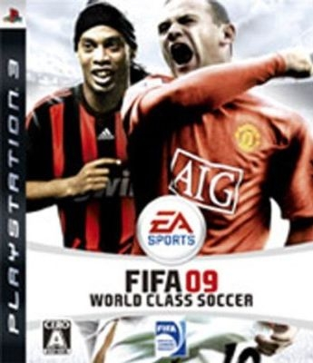 FIFA Soccer 09 | Gamewise