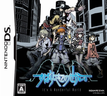 The World Ends With You for DS Walkthrough, FAQs and Guide on Gamewise.co