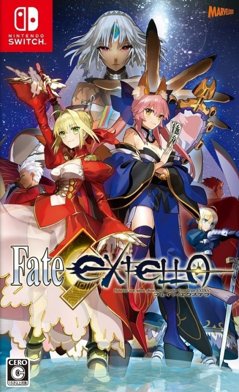Fate/Extella: The Umbral Star for NS Walkthrough, FAQs and Guide on Gamewise.co