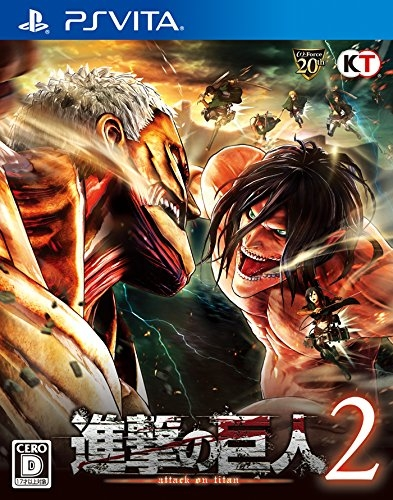 Attack on Titan 2 on PSV - Gamewise