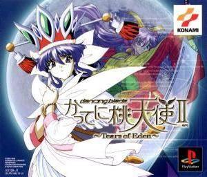 Dancing Blade II: Tears of Eden Wiki - Gamewise