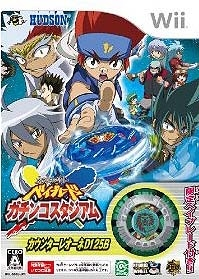 Beyblade: Metal Fusion - Battle Fortress on Wii - Gamewise