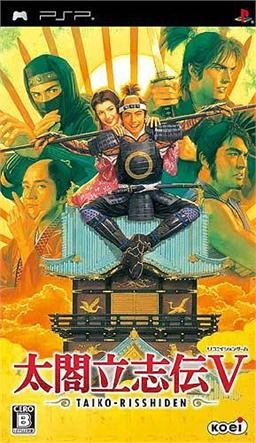 Taikou Risshiden V on PSP - Gamewise