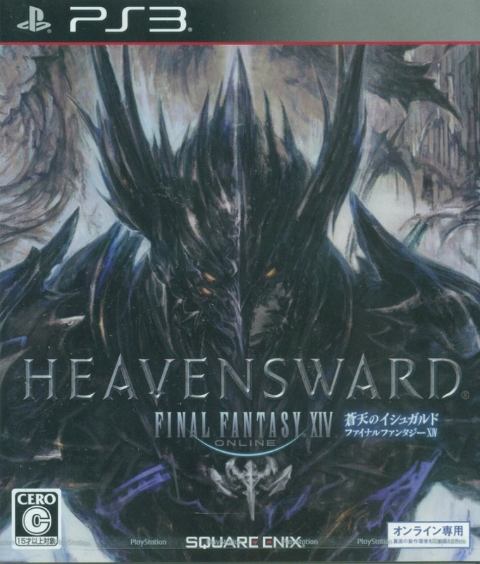 Final Fantasy XIV: Heavensward for PS3 Walkthrough, FAQs and Guide on Gamewise.co