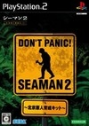 Seaman 2: Peking Genjin Ikusei Kit Wiki on Gamewise.co