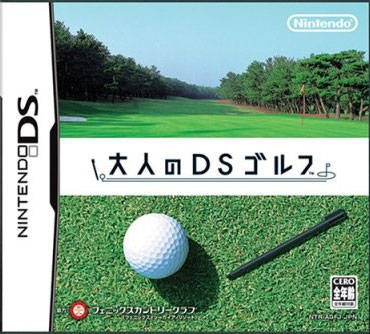 Gamewise True Swing Golf Wiki Guide, Walkthrough and Cheats