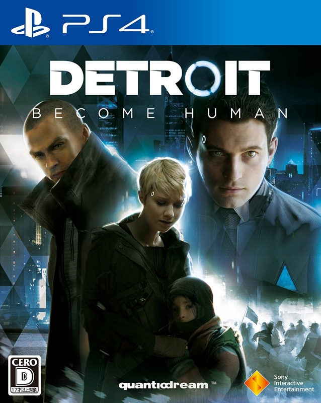 Detroit: Become Human [Gamewise]