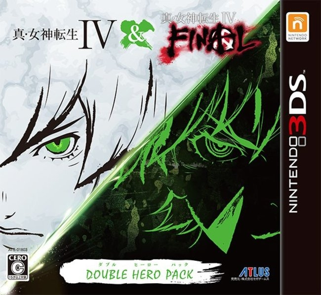 Gamewise Shin Megami Tensei IV Double Hero Pack Wiki Guide, Walkthrough and Cheats