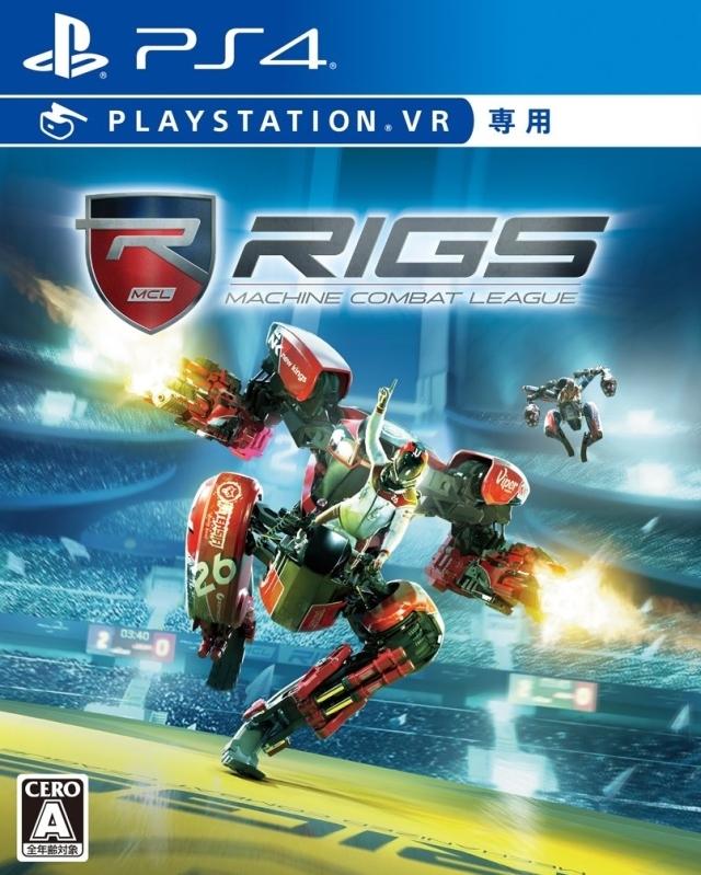 RIGS: Mechanized Combat League   Gamewise