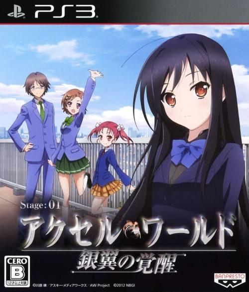 Accel World: Ginyoku no Kakusei on PS3 - Gamewise