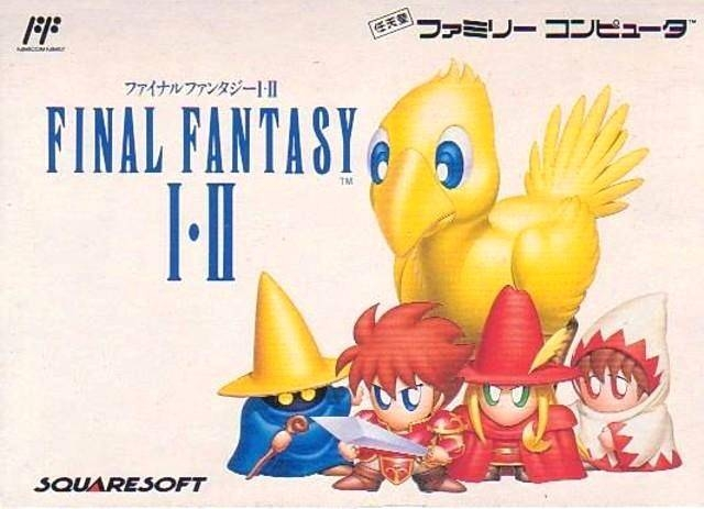 Final Fantasy I & II Wiki on Gamewise.co