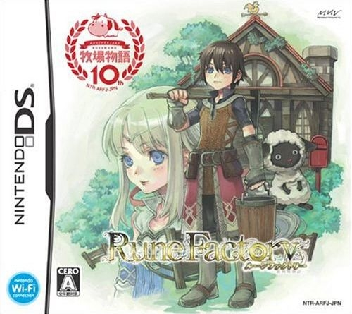 Rune Factory: A Fantasy Harvest Moon on DS - Gamewise
