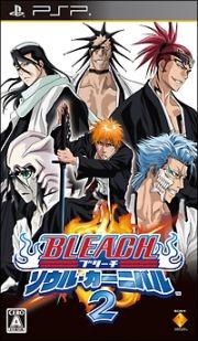 Bleach: Soul Carnival 2 Wiki - Gamewise