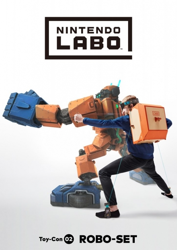 Gamewise Wiki for Nintendo Labo: Toy-Con 02 Robot Kit (NS)