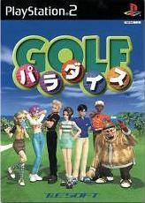 Swing Away Golf on PS2 - Gamewise