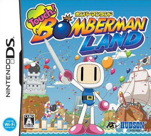 Bomberman Land Touch! Wiki on Gamewise.co