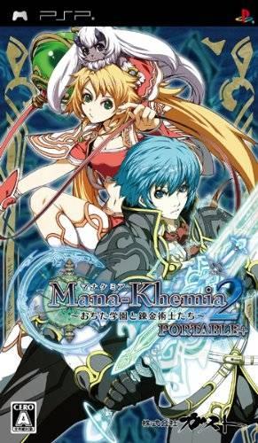Mana Khemia 2: Ochita Gakuen to Renkinjutsushi Tachi Portable+ on PSP - Gamewise