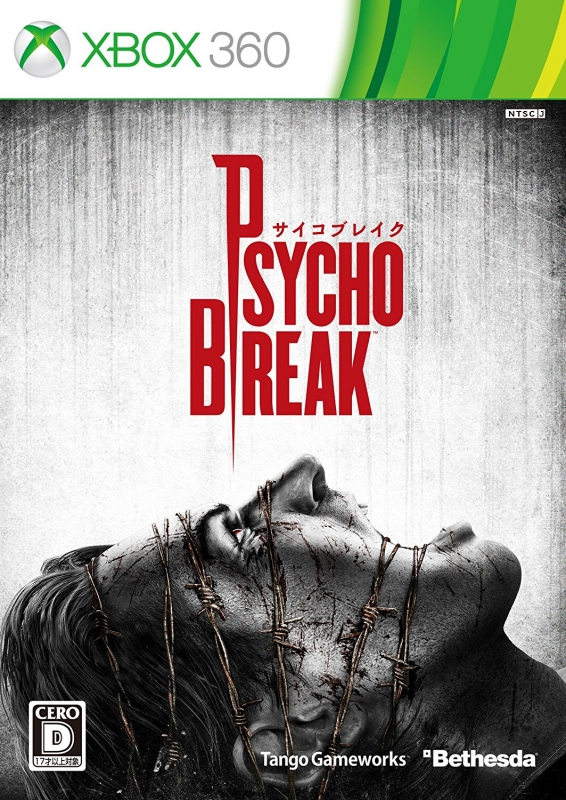 Gamewise Psycho Break Wiki Guide, Walkthrough and Cheats