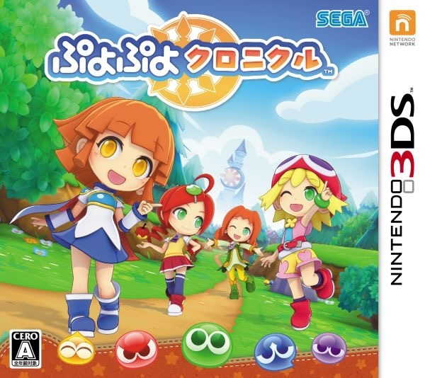 Puyo Puyo Chronicle on 3DS - Gamewise