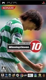 Winning Eleven: Pro Evolution Soccer 2007 for PSP Walkthrough, FAQs and Guide on Gamewise.co