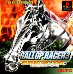 Gallop Racer for PS Walkthrough, FAQs and Guide on Gamewise.co