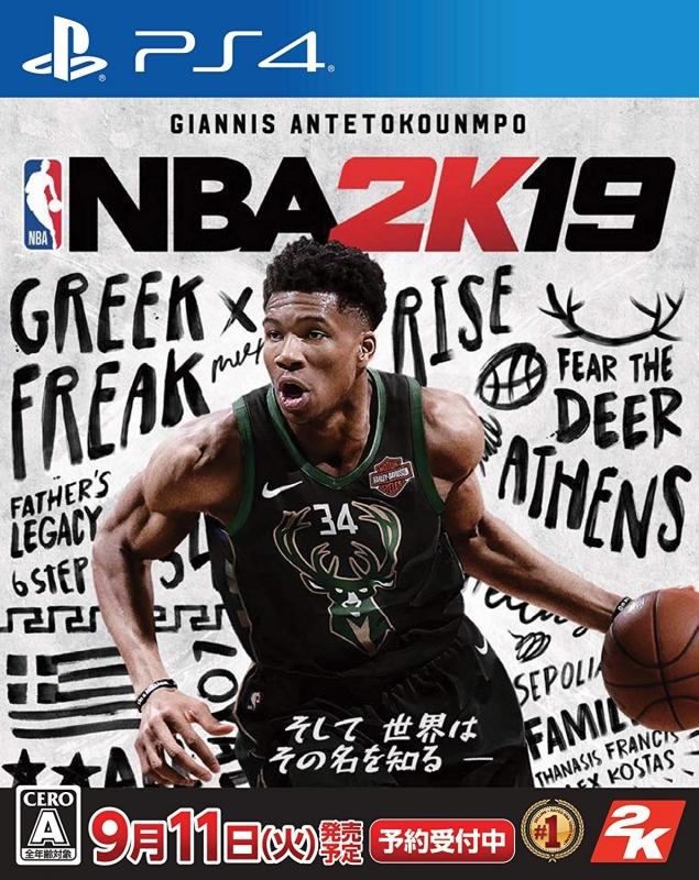 NBA 2K19 Wiki - Gamewise
