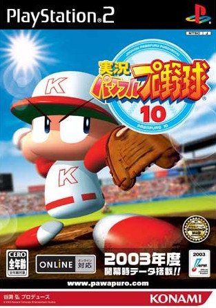 Jikkyou Powerful Pro Yakyuu 10 on PS2 - Gamewise
