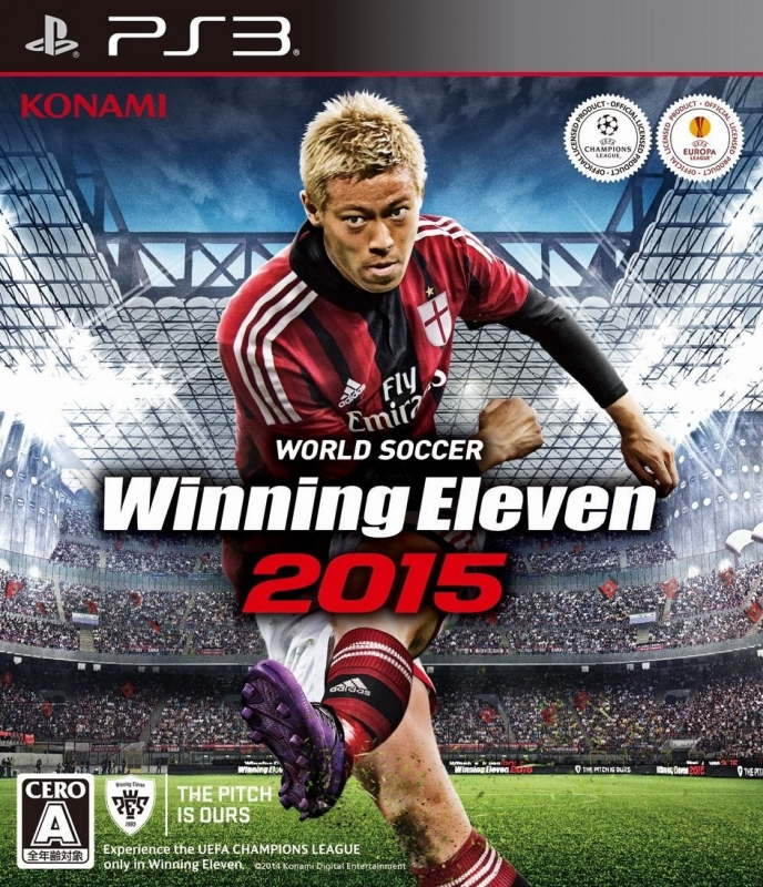 World Soccer Winning Eleven 2015 [Gamewise]
