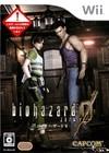 Resident Evil Archives: Resident Evil Zero Wiki - Gamewise