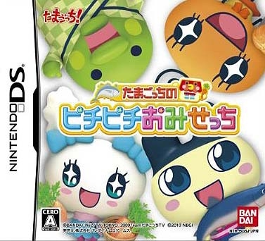 Gamewise Tamagotchi no Pichi Pichi Omisecchi Wiki Guide, Walkthrough and Cheats