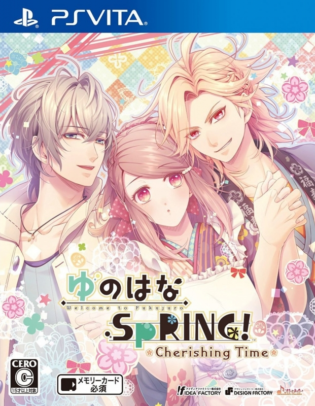 Yunohana Spring! Cherishing Time Wiki on Gamewise.co