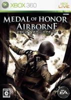 Medal of Honor: Airborne on X360 - Gamewise