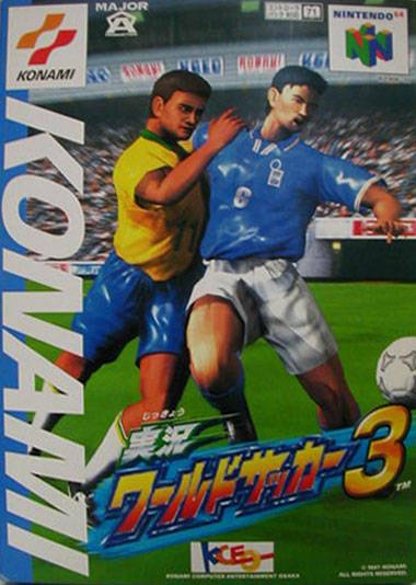 International Superstar Soccer 64 (weekly JP sales) on N64 - Gamewise